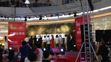中国新歌声第三季台山赛区发布会
