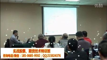 期货操盘手交易技术分析期货课程培训期货培训学校