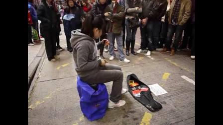 美女旺角街头二胡表演, 拉得非常棒, 高手在民间。