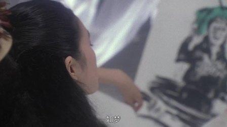 [赌侠2:上海滩赌圣][国粤双语]