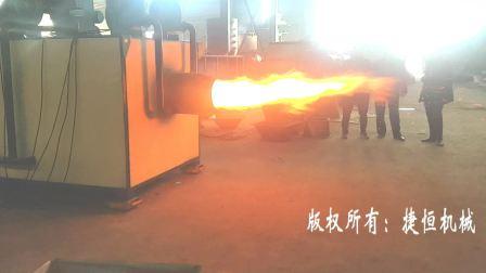 生物质燃烧机 木块燃烧机 捷恒机械