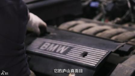 经典老车修复并非想象中那样难,一辆1995年宝马E34从此康复了