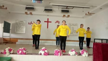 脚步舞    基督教舞蹈 天津蓟县青年团契