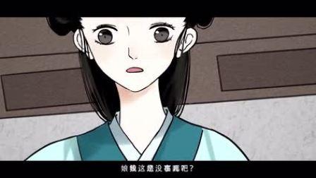[国漫/古风/虐心]重生之慕甄_生穿越漫画视频_第01集再世缘起