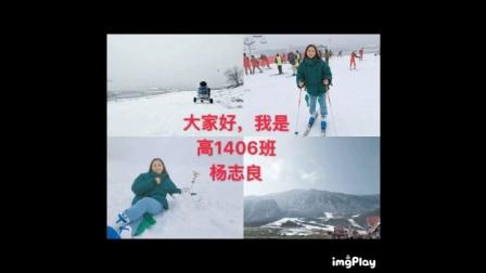 临沧市二中2015级高考励志视频 原高1401班杨瑞制作