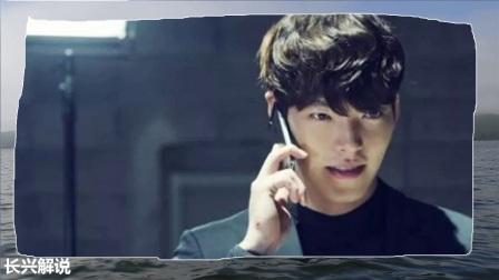 金宇彬演的7部韩剧,《任意依恋》上榜,最爱看《继承者们》!