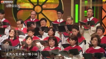 基督教音乐歌曲:最知心的朋友(视频下载自福音影视网)
