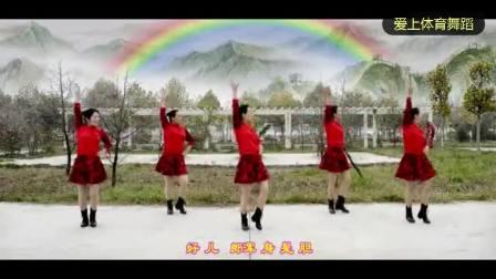广场舞《爱江山更爱美人》健身舞 美了眼, 醉了心!