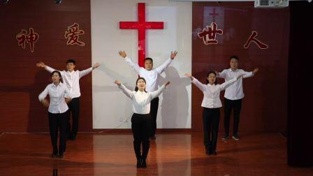 基督教复活节赞美会舞蹈《一粒麦子》