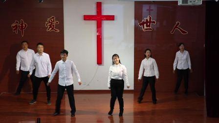 基督教复活节赞美会舞蹈《满有能力》