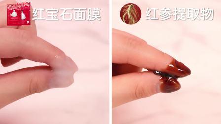 选择红宝石面膜的五种理由