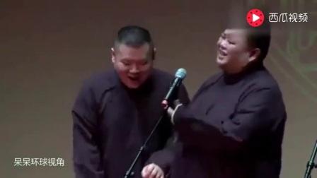喝水时候千万别看,岳云鹏和孙越台上飙演技