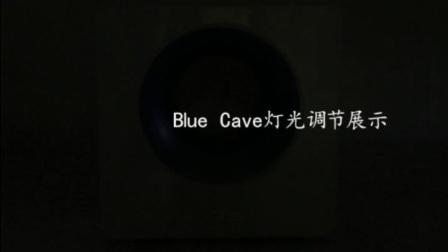爱剪辑-BLUE CAVE