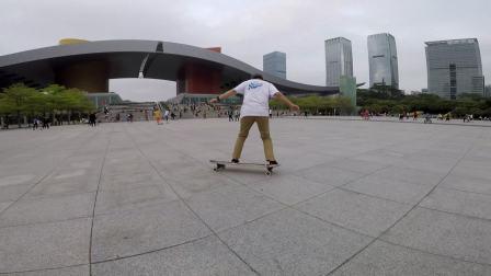 深港舞板交流 深圳海盗 locus longboard teamx 香港faststep team
