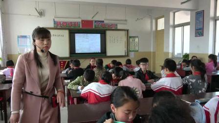 北师大版小学数学四年级下册《三角形边的关系》 执教:吕春宁