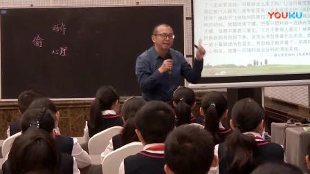 吴勇作文课《童年趣事》+讲座_超清