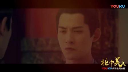 【周渝民混剪】李涵X银雪 万花不入眼偏偏就爱他斩月