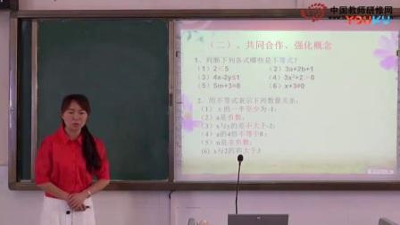 """2017年""""田园杯""""初中教师说课视频《不等式及其解集》吴翠竹"""