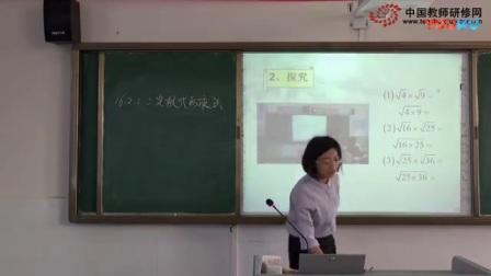 """2017年""""田园杯""""初中教师说课视频《二次根式的乘法》戴云峰"""