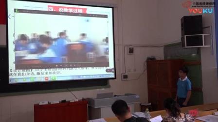 """2017年""""田园杯""""初中教师说课视频《功率》董诗忠"""