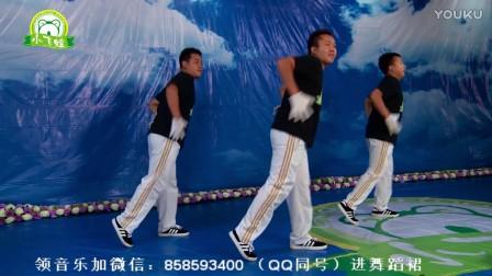 2018幼儿舞蹈视频大全最新舞蹈律动幼儿园早操律动幼儿园体操(笑笑熊)