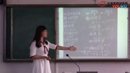 """2017年""""田园杯""""初中教师说课视频《一元一次不等式》辛佳明"""