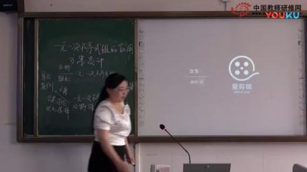 """2017年""""田园杯""""初中教师说课视频《一元一次不等式组的应用》余雪峰"""