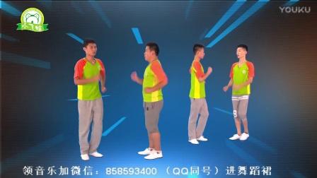 2018幼儿舞蹈视频大全最新舞蹈律动幼儿园早操律动幼儿园体操-老虎老虎