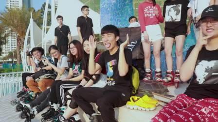 2018深圳高校轮滑联盟巽寮湾刷街