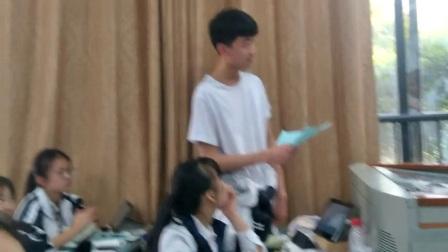 璧山中学高2019级28班十美德班会之孝2