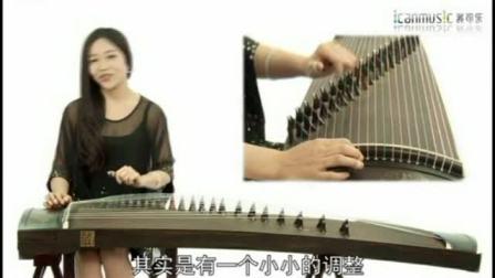 袁莎古筝入门教程视频全集 古筝乐理基础知识符号 成都古筝简谱