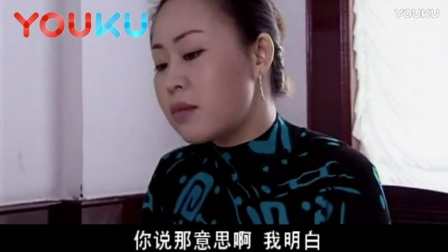 范伟又开始自作多情拒绝美女的爱了,殊不知他爱的人其实爱赵本山斩月