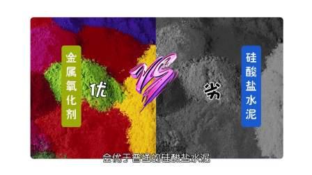 惠州 装修攻略:新房装修时怎样选择水泥和沙?