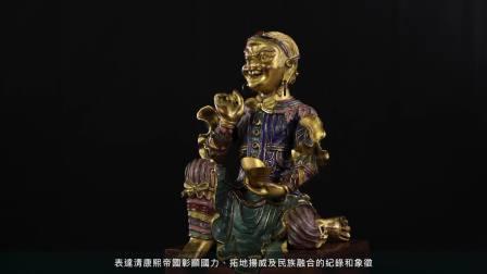 台北宇珍2018春拍 重要中国瓷杂工艺精品