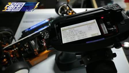 肥仔威教你SANWA MT44遥控器对频及使用技巧-强国模型