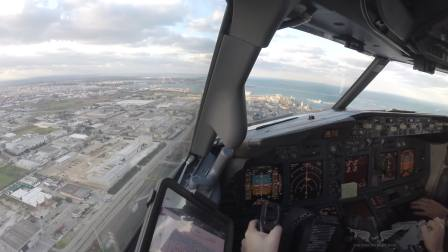 驾驶舱,737侧风降落布林迪西机场(BDS)