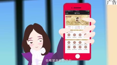 晟孚文化出品-周大福二维动画广告