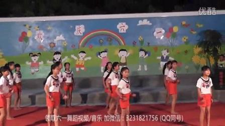六一舞小学五年级二班《韩国舞蹈shakelt》