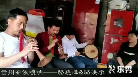 骆晓峰唢呐集