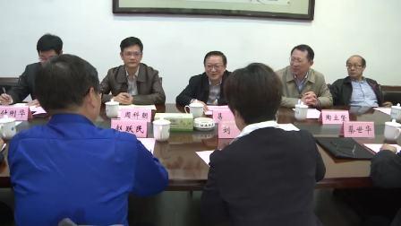 中国矿业大学党委书记刘波一行来校交流