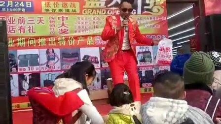 贵州省罗甸县边阳镇歌手周歌