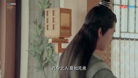 《艳骨》寒光:投胎是个技术活,网友:楚子复都最强王者了吧!斩月