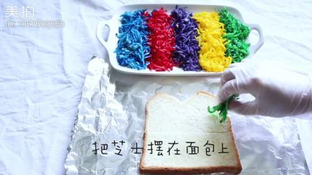 一道含在嘴里的彩虹, 给你的早餐添点料, 彩虹芝士吐司, , ,