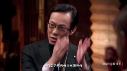 歌舞伎町老板提醒中国游客:真正好的艺伎,其实都是男人扮的斩月