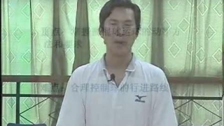 江苏省第四届中学体育教师教学能手比赛说课《曲棍球》秦宏文
