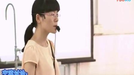 第五届全国初中化学实验教学微课视频《实验活动3 燃烧的条件》广东省