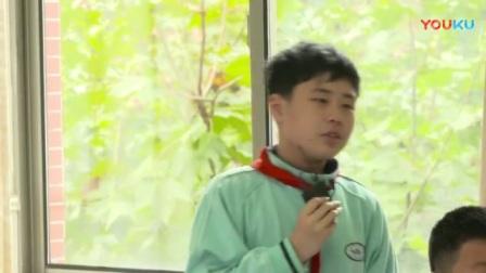第五届全国初中科学实验教学微课视频《近视的形成原因及矫正》李岚-上海