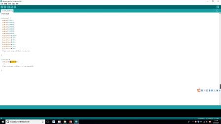 arduino-第4课-数字输入