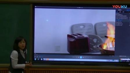 第五届全国初中物理实验教学说课视频《光沿直线传播》吉林省长春