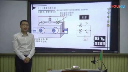 第五届全国初中物理实验教学说课视频《摩擦力》湖北